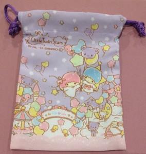 Little Twin Stars bag
