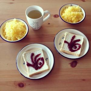 Sunny Baudelaire's Slipper Slope breakfast