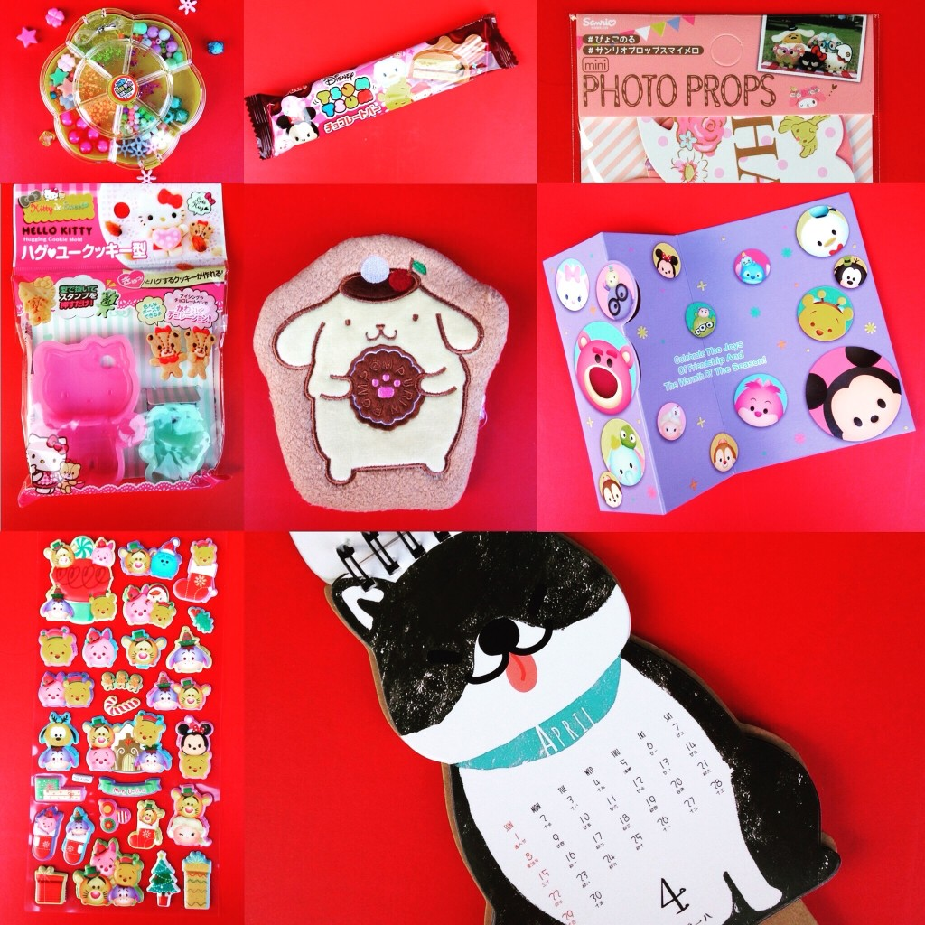 December 2017 Kawaii Box